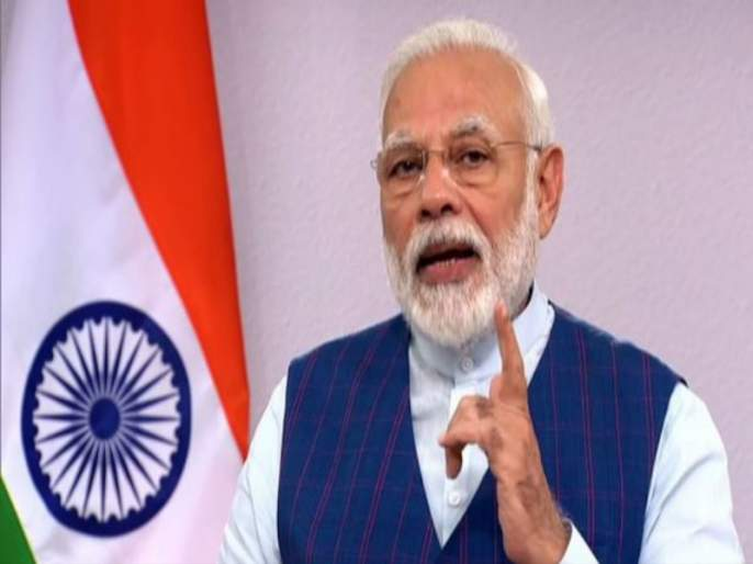 modi government calls for an all party meeting on coronavirus cases in india   नरेंद्र मोदींच्या अध्यक्षतेखाली ४ डिसेंबरला सर्वपक्षीय बैठक, कोरोनावर होणार चर्चा
