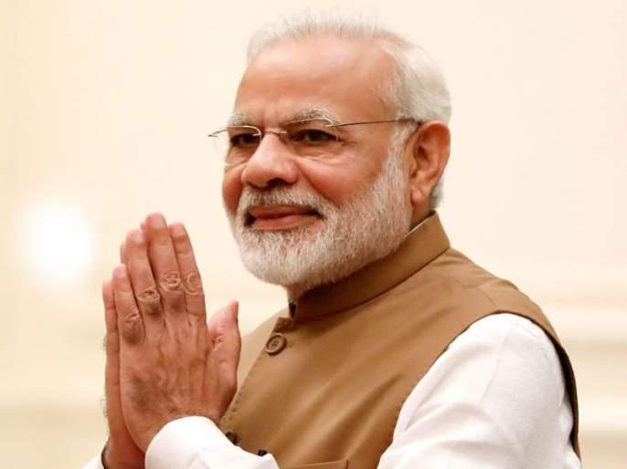 After corporate tax cuts, PM Modi said ... | कॉर्पोरेट करातील कपातीनंतर पंतप्रधान मोदी म्हणाले...