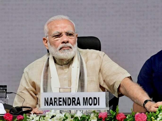 Congress criticizes PM Narendra Modi on rising inflation issue | 'अबकी बार महंगाई पर वार' म्हणणाऱ्या मोदींचे वाढत्या महागाईवर मौन, काँग्रेसची टीका