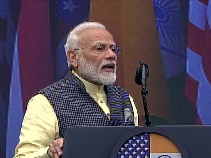 Howdy Modi: you that you are in the USA as our Prime Minister and not a star campaigner - Anand Sharma | Howdy Modi : हाऊडी मोदी कार्यक्रमावरून काँग्रेसचा नरेंद्र मोदींवर गंभीर आरोप