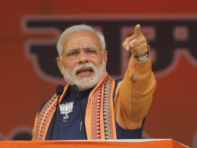 lok sabha election 2019 Congress hatched Hindu terror conspiracy to defame religious heritage says pm Modi | काँग्रेसनं कितीही यज्ञ केले, तरी भगव्या दहशतवादाचं पाप धुतलं जाणार नाही- मोदी