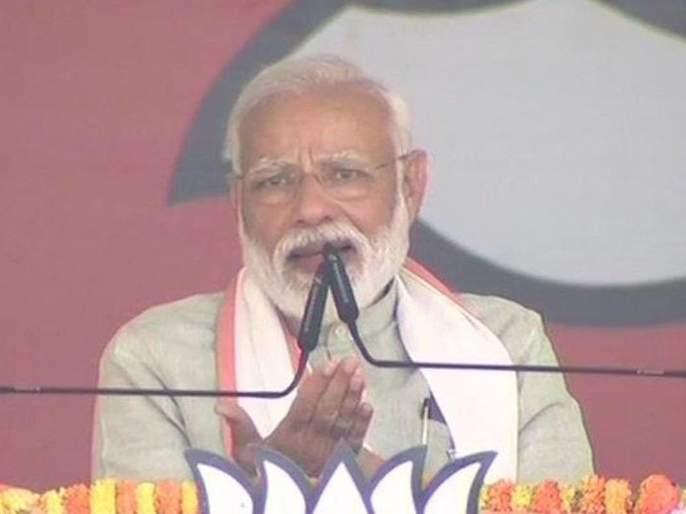 lok sabha election 2019 Will Jawans Take Permission From Election Commission Before Killing Terrorists Asks PM narendra Modi | दहशतवाद्यांना संपवण्याआधी जवानांनी निवडणूक आयोगाची परवानगी घ्यायची का?- मोदी