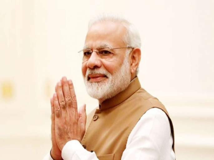 Ayodhya verdict should not be seen as matter of victory or loss: PM Modi | अयोध्या निकाल : पंतप्रधान मोदींकडून शांतता राखण्याचे आवाहन