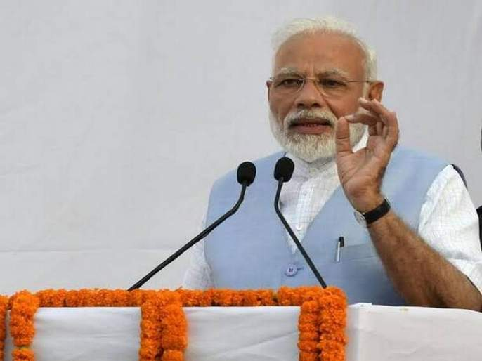 PM Narendra Modi welcomes supreme courts Ayodhya verdict | Ayodhya Verdict: निर्णयाकडे जय-पराजयाच्या भावनेतून पाहू नका- मोदी