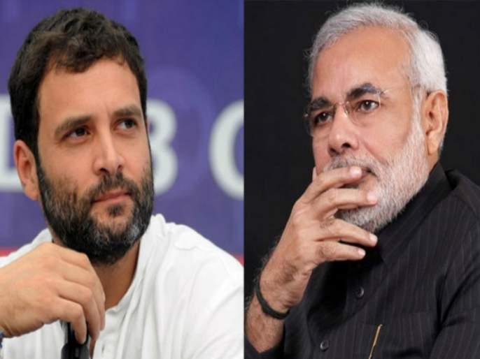 Rahul Gandhi's challenge to Narendra Modi before 'Mann Ki Baat' program, said ... | नरेंद्र मोदींना 'मन की बात' कार्यक्रमापूर्वी राहुल गांधींचे आव्हान, म्हणाले...