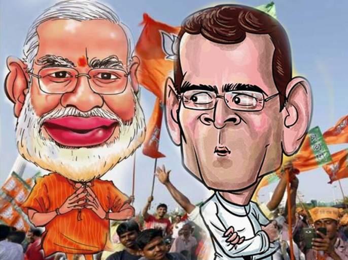 narendra modi tsunami remained in google trends with more searches than rahul gandhi on election | Google Trends मध्येही मोदीलाट; निकालाच्या दिवशीही राहुल गांधींची पिछेहाट