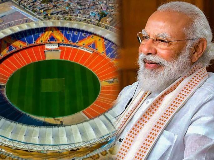 sardar patel motera stadium renamed to narendra modi stadium amit shah tells why name changed | जगातील सर्वात मोठ्या मोटेरा स्टेडियमला पंतप्रधान नरेंद्र मोदी यांचं नाव का ? अमित शाह म्हणाले...