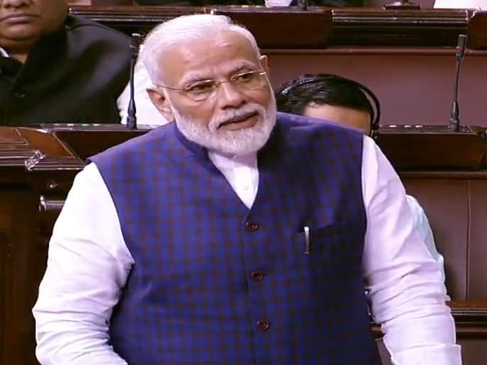 Narendra Modi appreciate NCP and BJD for strictly adhered to parliamentary norms | ...म्हणून नरेंद्र मोदींनी राज्यसभेत केले राष्ट्रवादी काँग्रेसचे कौतुक