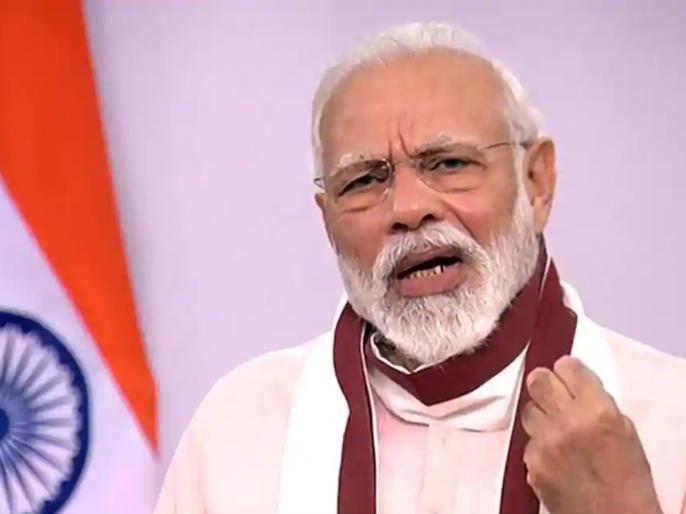 Prime Minister Narendra Modi coronavirus address nation live update | देशातील लसीकरणाचा वेग दुप्पट करणार; भारतातील निम्म्या लसी थेट राज्यांना मिळणार : पंतप्रधान