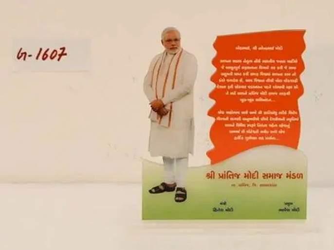 Billions of bids are auctioned on Prime Minister Modi's Rs 500 photo | पंतप्रधान मोदींच्या 500 रुपयांच्या फोटोवर लिलावात लागली कोट्यवधीची बोली