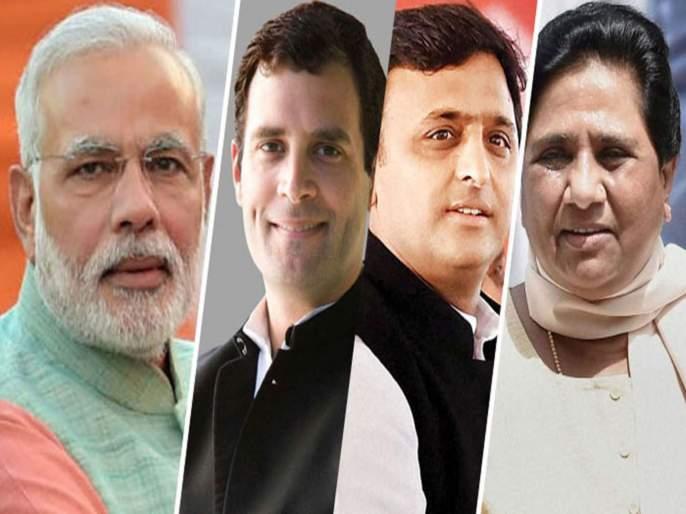 Uttar Pradesh Lok Sabha Election Results 2019: Tough fight between BJP and Mahagathbandhan In Uttar Pradesh | Uttar Pradesh Lok Sabha Election Results 2019: उत्तर प्रदेशात भाजपा आणि महाआघाडीमध्ये कांटे की टक्कर