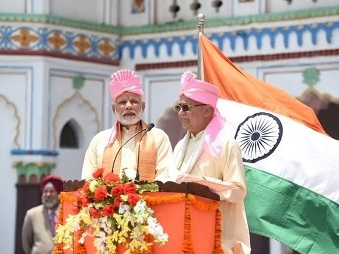 Why Prime Minister Narendra Modi's visit to Nepal is important? | पंतप्रधान नरेंद्र मोदींचा नेपाळ दौरा का महत्त्वाचा आहे?