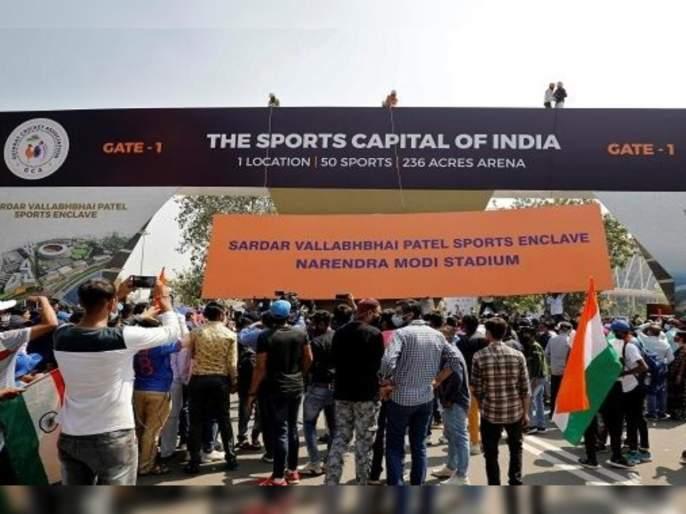India vs England 3rd Test : Govt Clarifies Only Motera Stadium Renamed After PM Narendra Modi, Complex Continues to Have Sardar Patel's Name | India vs England 3rd Test : स्टेडियमला नरेंद्र मोदी यांच नाव देण्यावरून उद्भवला वाद; सरकार म्हणते, सरदार पटेल यांचंच नाव कायम, फक्त...