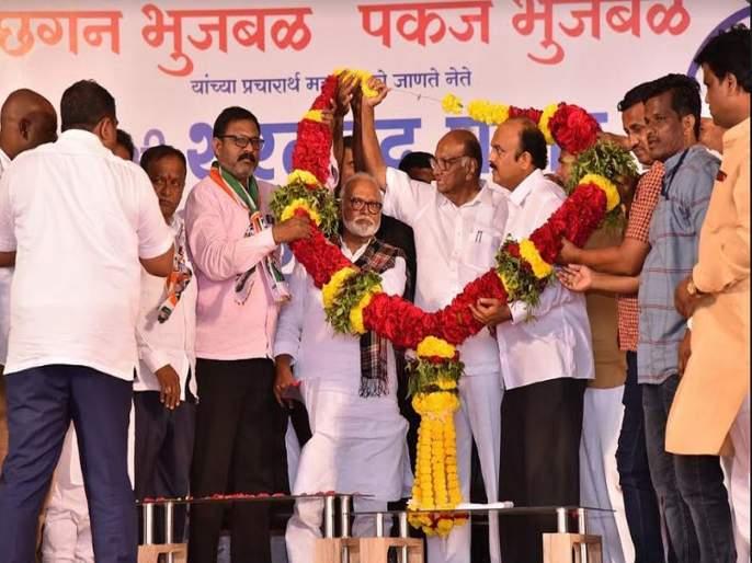 Maharashtra Vidhan Sabha Result The NCP was poised to win more than 90% of the seats in the region | महाराष्ट्र निवडणूक निकाल 2019 : नाशिक जिल्ह्याने केली शरद पवार यांची पाठराखण