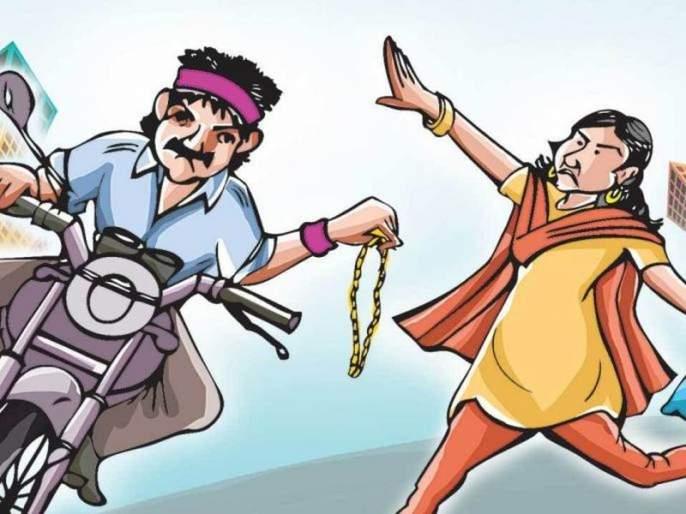 Success in coping with smuggling smugglers | सोनसाखळ्या चोरट्यांंच्या मुसक्या आवळण्यात पोलिसांना यश