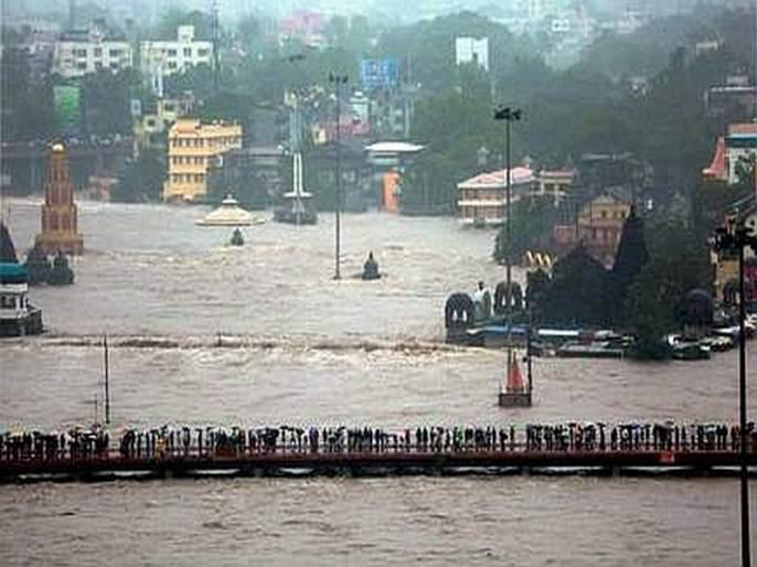 Prepared for Disaster Management? | आपत्ती व्यवस्थापनाची तयारी झाली?