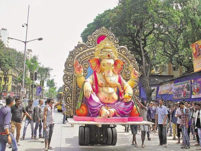 Ganesh Immersion: Changes Nashik Transportation For Immersion Processions | विसर्जन मिरवणूक: नाशिकमधील वाहतूक मार्गात बदल; अधिसूचना लागू