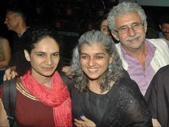 Naseeruddin Shah's daughter Heeba accused of assaulting two women at a clinic | नसिरुद्दीन शहाच्या मुलीवर दाखल करण्यात आला गुन्हा, हे आहे कारण