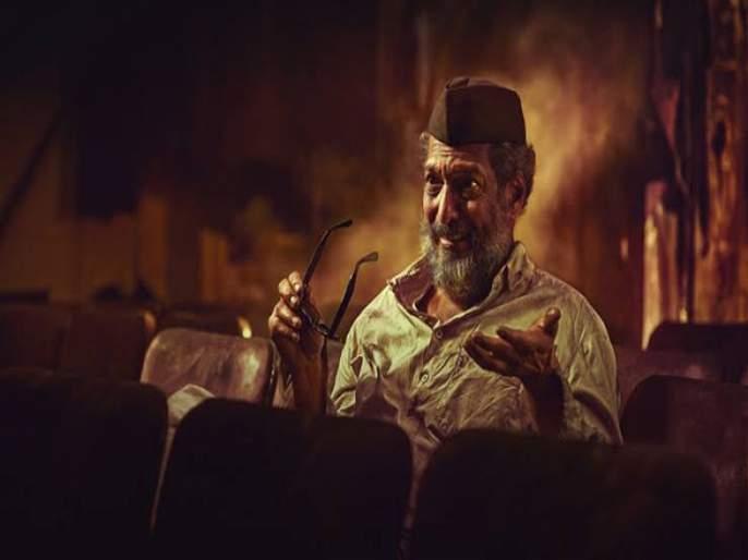 Natsamrat to be remake in Telugu, This actor will play Nana Patekar's Role   आता तेलुगूमध्येही कुणी घर देता का घर….. नाना पाटेकरांचा आप्पासाहेब बेलवलकर साकारणार 'हा' अभिनेता