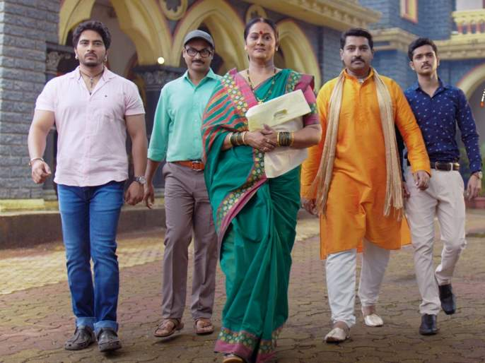 Navri Mile Navryala New Tv Series | 'नवरी मिळे नवऱ्याला', नवीन मालिका रसिकांच्या भेटीला