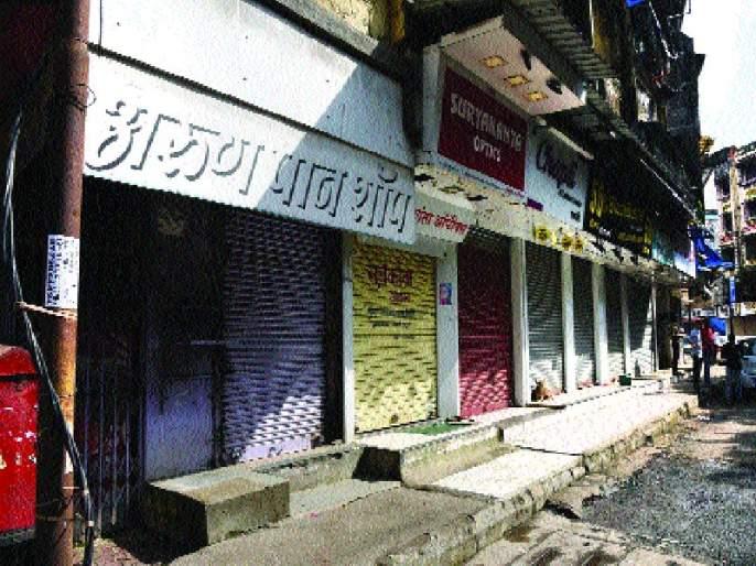 Composite response to the city of 'Bharat bandh' | 'भारत बंद'ला शहरात संमिश्र प्रतिसाद