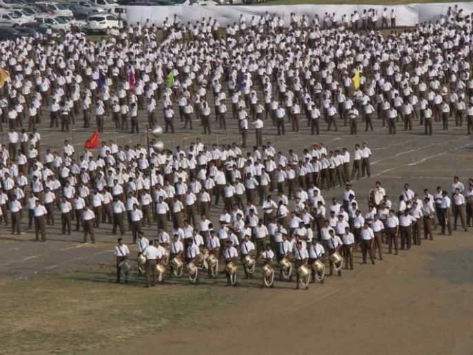 Vijayadashami celebration of the RSS as per Corona guidelines   कोरोना गाईडलाईन्सनुसारच संघाचा विजयादशमी उत्सव