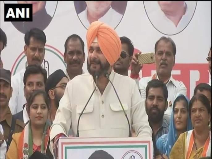 Video: Navjot Singh Sidhu appeal to Muslims for vote to Congress | Video: मुस्लिमांनो एकगठ्ठा काँग्रेसला मतदान करा, नवजोत सिंग सिद्धूंचेवादग्रस्त विधान