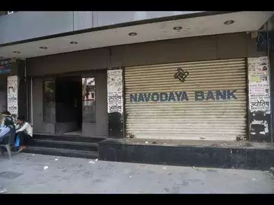 Navodaya Bank director arrested | नवोदय बँकेचे संचालक बाभरेंना अटक