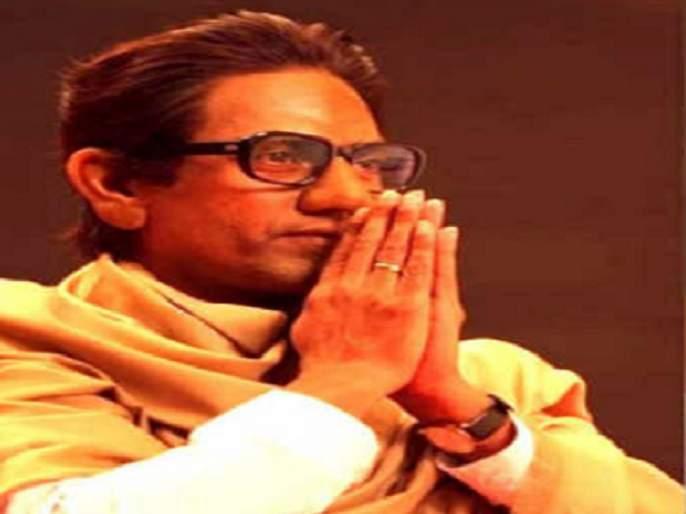 Irrfan Khan, not Nawazuddin Siddiqui was the original choice to play Thackeray, reveals casting director | 'ठाकरे' बायोपिकसाठी नवाजुद्दीन सिद्दीकी नव्हे तर, हा अभिनेता होता पहिली चाॅईस