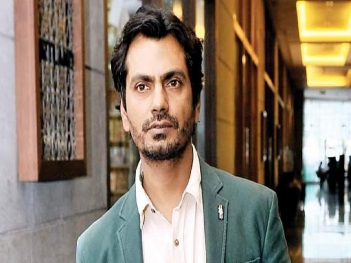 Nawazuddin Says on 'Father's Day'; 'All three of my fathers threatened me'   'Fathers Day' निमित्त नवाजुद्दीनचा खुलासा; म्हणे 'माझ्या तिन्ही वडिलांनी मला धोका दिला'