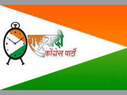 resticated 18 corporators who voted for the BJP, the Nationalist Congress Party | भाजपाला मतदान करणारे १८ नगरसेवक राष्ट्रवादीतून बडतर्फ