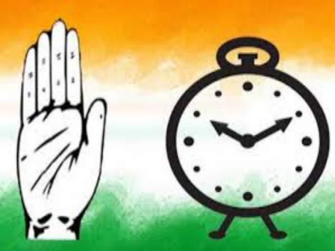 Maharashtra Election 2019 : Priority for safe and pollution cities | Maharashtra Election 2019 : राष्ट्रवादी काँग्रेस-काँग्रेसचा शपथनामा जाहीर : सुरक्षित व प्रदूषणमुक्त शहरांना प्राधान्य