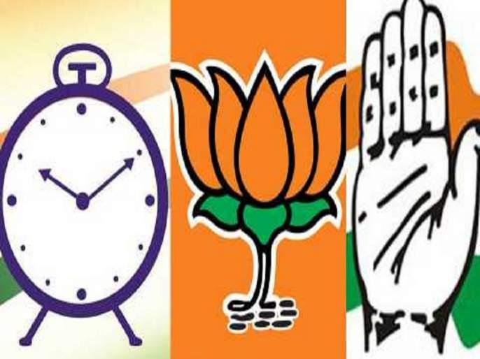 ... dream to vanish Congress ! In Parbhani, BJP gives support to Congress and NCP strongly | ...म्हणे काँग्रेसमुक्ती करणार ! परभणीत तर दोन्ही काँग्रेसला भाजपची भक्कम साथ