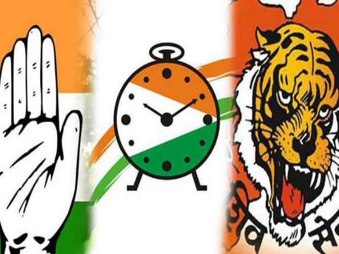 Maharashtra Election 2019: Online Petition Against Potential Front | महाराष्ट्र निवडणूक 2019: संभाव्य आघाडीविरोधात ऑनलाइन याचिका