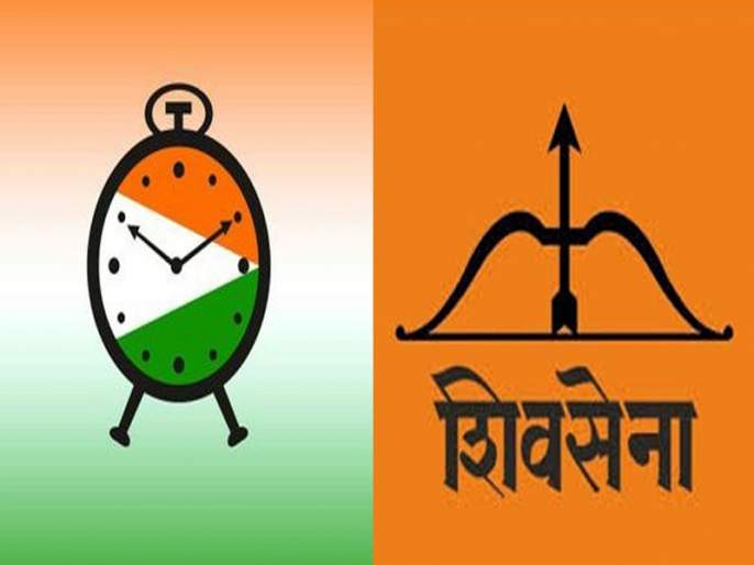 Who will get the Rajya Samjhauta Express? | राजकीय समझोता एक्स्प्रेस कोणाला तारणार?