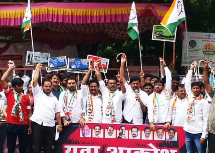 BJP government's center of fraud; NCP Youth Congress Accused | भाजप सरकार फसवणुकीचे केंद्र; राष्ट्रवादी युवक काँग्रेसचा आरोप