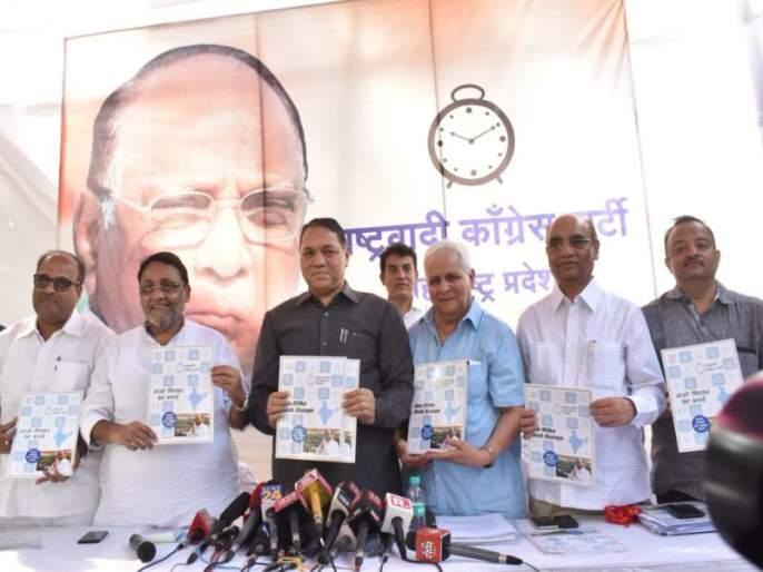 'RTE law limit for 18 years and for girls' post-graduate free education', NCP manifesto in mumbai | 'RTE कायद्याची मर्यादा 18 वर्षे तर मुलींना पदव्युत्तरपर्यंत मोफत शिक्षण'