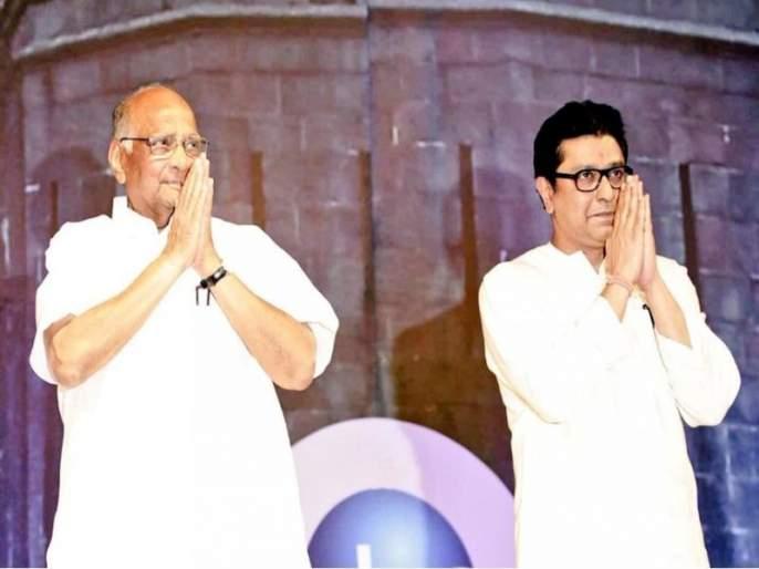 Former MNS Mayor withdraws from assembly election, Raj's talk of nationalist engagement | नाशिक पॅटर्न ! ... म्हणून राज ठाकरेंच्या राष्ट्रवादीसोबतच्या सलगीचीच चर्चा