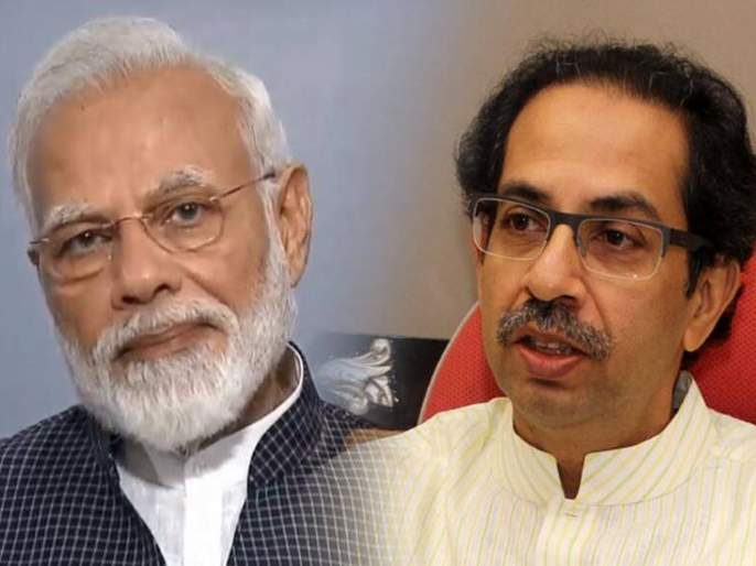 no politics in Corona Crisis, asks to all Parties; uddhav Thackeray Request to PM Narendra Modi | Uddhav Thackeray: कोरोना लढ्यात राजकारण नकाे, राजकीय पक्षांना समज द्या; उद्धव ठाकरेंची 'नाव न घेता' पंतप्रधानांकडे विनंती