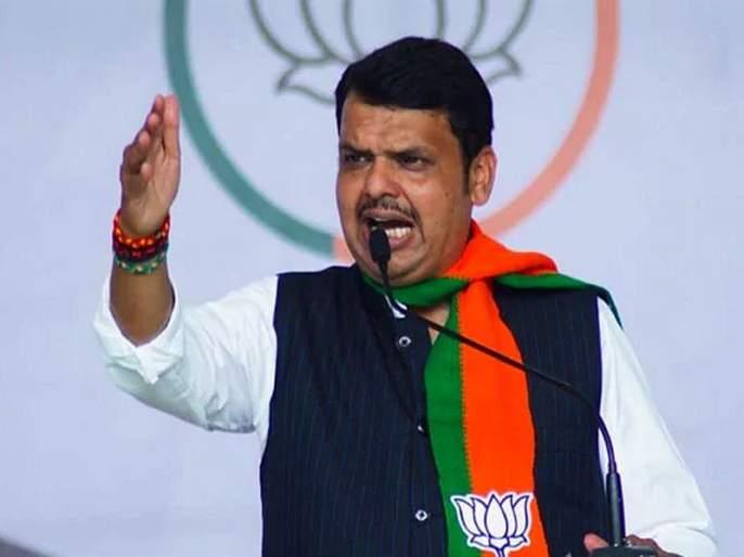 me punha yein ... Shiv Sena announcement when devendra Fadnavis comes to Shivtirth of dadar | 'मी पुन्हा येईन'... देवेंद्र फडणवीस शिवतीर्थावर येताच शिवसैनिकांची घोषणाबाजी