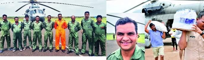 Huge contribution to the help of air helicopters   वायुदलाच्या हेलिकॉप्टरची मदतकार्यात मोठी कामगिरी