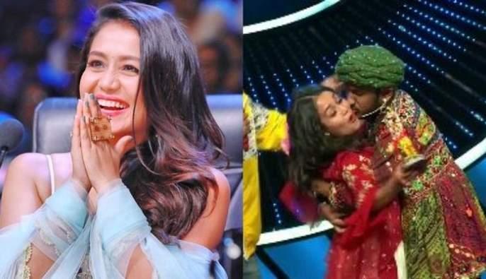 when a contestant kiss on neha kakkar cheek in indian idol show | Indian Idol 11 : ऑडिशनसाठी पोहोचलेल्या स्पर्धकाने नेहा कक्करला आधी मारली मिठी; मग बळजबरीने केले किस