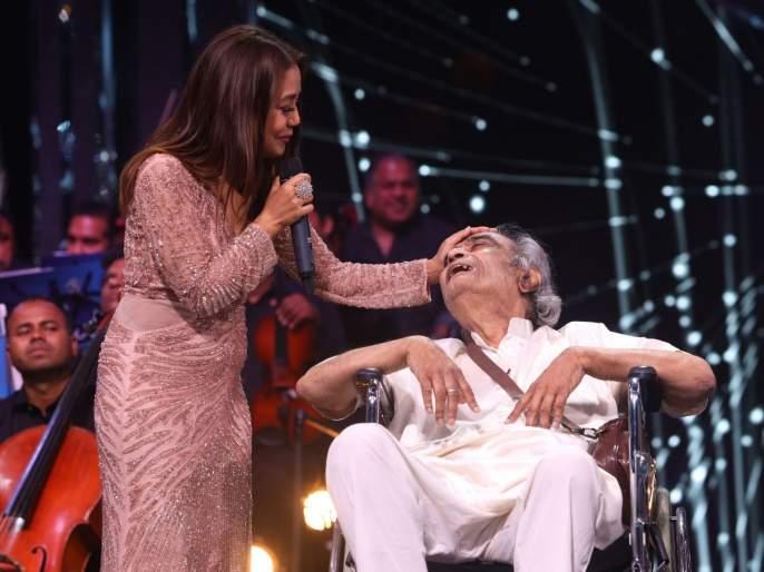Jinkalas ..!, Senior lyricist Santosh Anand found in financial crisis, Neha Kakkar gave a helping hand | मन जिंकलस नेहा कक्कर..!, ज्येष्ठ गीतकार संतोष आनंद सापडलेत आर्थिक संकटात, गायिकेने दिला मदतीचा हात