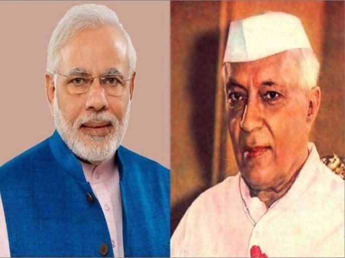 PM Narendra Modi pays homage to former pm Jawaharlal Nehru | नेहरुंचं देशासाठी योगदान; पंतप्रधान मोदींची माजी पंतप्रधानांना आदरांजली