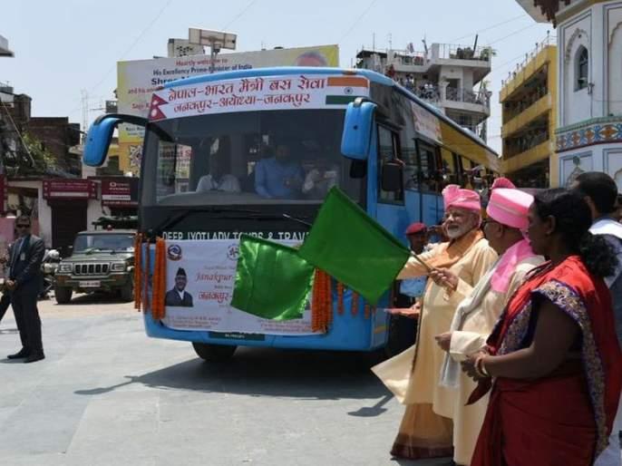 Prime Minister Modi flaged bus service never run between janakpur to ayodhya | खुद्द पंतप्रधान मोदींनी हिरवा झेंडा दाखवलेली बस परत धावलीच नाही...हे आहे कारण