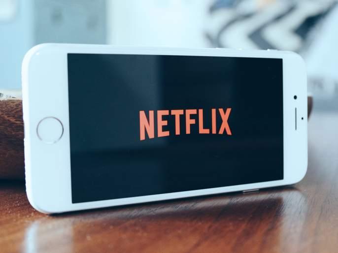 netflix launches go mobile plan for india at rs 199 | भारतात Netflix ने आणला स्वस्त आणि मस्त प्लॅन !