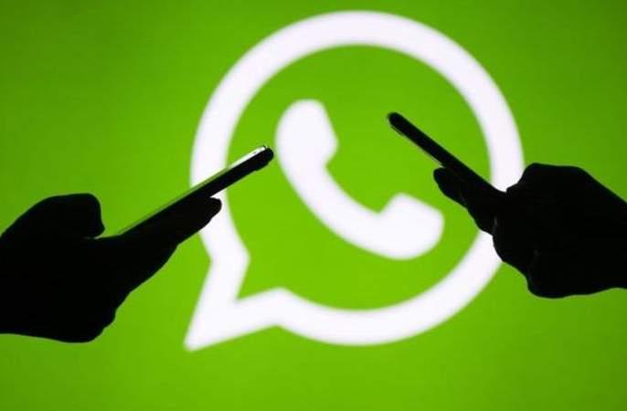 Fingerprint lock to come in Whatsapp's 'new' feature | Whatsappच्या 'या' नवीन फीचरमध्ये येणार फिंगरप्रिंट लॉक