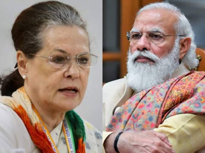 first time such arrogant government in power says sonia gandhi | 'देशात पहिल्यांदाच इतकं गर्विष्ठ सरकार सत्तेत'; सोनिया गांधी कडाडल्या