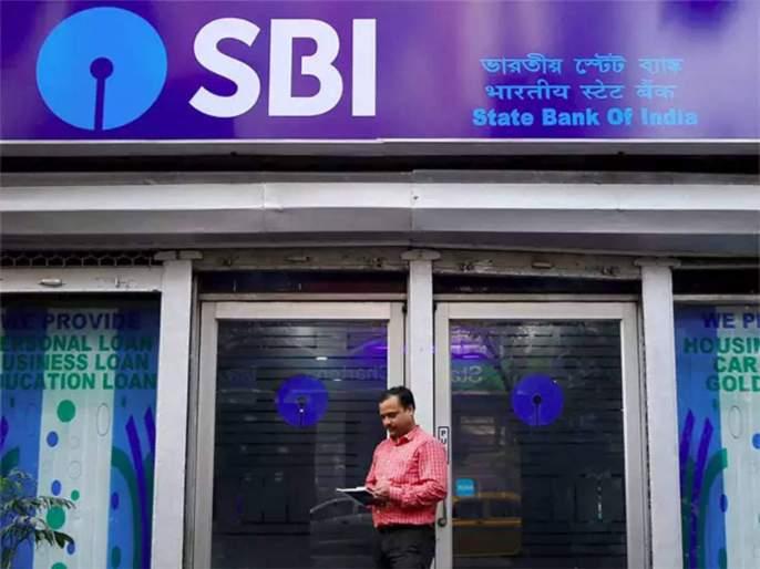 state bank of india valuable advice to customers Remember these things when using an ATM | SBI चा ग्राहकांना मोलाचा सल्ला; ATM वापरताना लक्षात ठेवा 'या' गोष्टी