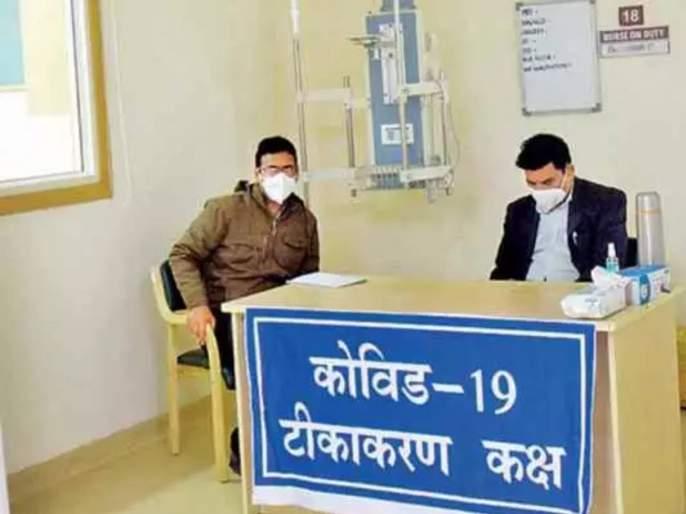 resident Doctors Of Ram Manohar Lohia Hospital Refusing To Take Covaxin | मोठी बातमी! 'कोव्हॅक्सीन' टोचून घेण्यास डॉक्टरांचा नकार, म्हणाले 'कोव्हिशील्ड'च हवी!